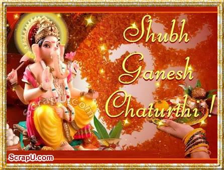 Ganesh Chaturthi Graphics
