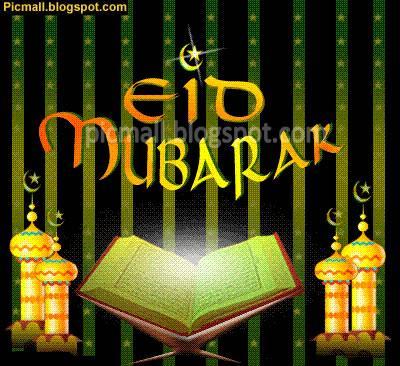 Eid Mubarak  Image - 3